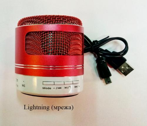 Bluetooth, безжичен, аудио говорител \'Classic Style\'