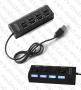 4USB HUB 2.0А с Micro USB дата кабел