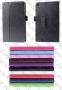 "Acer Iconia One 7 B1-730 (кожен калъф ""BUSINESS Style"""