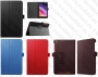 "Acer Iconia One 8 B1-820/B1-830 (кожен калъф) ""Business Style"""