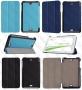 "Acer Iconia One 7 B1-770 (кожен калъф) ""Ultra Thin style"""