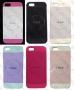 Apple iPhone 5/5s (калъф силикон/пластик) 'iFace style' + огледало