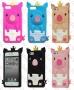 Apple iPhone 5/5s/5c (силиконов калъф) King Piggy Style