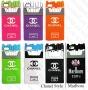 Apple iPhone 5/5s/5c (силиконов калъф) 'Chanel Cigarettes Style'