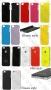 Apple iPhone 5 (калъф пластик)