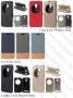 "Asus Zenfone Go ZC500TG (5.0"") (кожен калъф - 'Book style')"