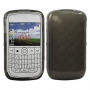 BlackBerry Curve 8520 8530 9300 9330 (калъф ТПУ)