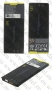 BlackBerry Z10 батерия 1800mAh