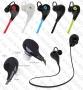 Bluetooth слушалки 'Sports QY7 style'