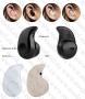 Bluetooth слушалка 'Ear style'
