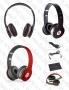 Bluetooth слушалки 'Beats by Dre' S450 с кабел 3.5mm - 3.5mm