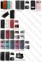 HTC Desire 310 (калъф кожен -