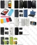 HTC Desire 500 506E (калъф кожен -