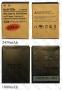 HTC Desire 500 506E / One ST T528t / One SU T528w / One SV C520e / One SC T528d батерия 1800/1850/2450mAh