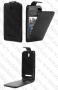HTC Desire 500 (калъф кожен) 'Presto style'