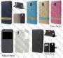 HTC Desire 526G+ Dual Sim (калъф кожен)