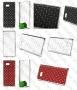 HTC Desire 600 / 606w (калъф пластик + унв. протектор) 'King Style' -30%