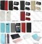 """HTC Desire 600 / 606w (калъф кожен   унв. протектор) """"Book style"""" -30%"""