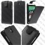 HTC Desire 610 (кожен калъф)