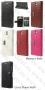 HTC Desire 610 (калъф кожен -