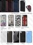 HTC Desire 530 / Desire 626 / Desire 628 / Desire 630 / Desire 650 (калъф ТПУ)