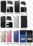 HTC Desire 820 (калъф кожен) 'Book style'
