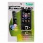 """HTC Desire S """"LCD"""" протектор"""