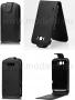 HTC Sensation XL (калъф кожен) 'Smooth style' + протектор