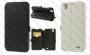 Huawei Ascend G630 (калъф кожен -