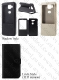 Huawei Ascend G8/G8 Rio/GX8 (калъф кожен)