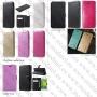 Huawei Ascend P10 (калъф кожен) 'Book style'