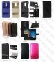 Huawei Mate 10 Lite (калъф кожен) 'Book style'