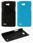 LG L80 Dual SIM D370 (калъф пластик)