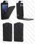 LG E960 Mako Google Nexus 4 (кожен калъф)
