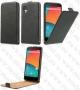 LG Google Nexus 5 E980 D820 (калъф кожен)