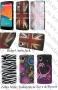 LG Google Nexus 5 E980 D820 (калъф пластик) 'Color style'