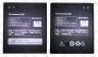 Lenovo A536 батерия 2000mAh