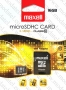 Micro SDHC card + Adapter (16GB class 10) MAXELL