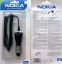 Micro USB зарядно за автомобил (универсално) Nokia, Samsung, HTC