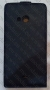 "Microsoft Lumia 540 (калъф кожен - ""Genuine style"")"