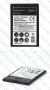 Nokia 603 / Asha 303 / Lumia 710 / Lumia 610 батерия 1500mAh
