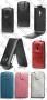 Nokia Lumia 800 (калъф кожен) 'President style'