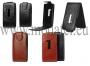Nokia N9 (кожен калъф)