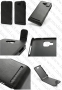 Samsung Ativ S I8750/i8370(калъф кожен)-Smooth style