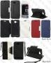 Samsung Ativ S I8750/i8370(калъф кожен -
