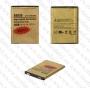 Samsung Galaxy Ace S5830/ S5660/S5670/S7500 батерия 2450mAh