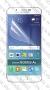 "Samsung Galaxy A8 SM-A800F ""LCD"" протектор -30%"