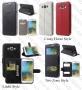Samsung Galaxy E7 SM-E700  (калъф кожен -