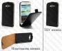Samsung Galaxy Grand I9080 I9082/Grand Neo I9060 (калъф кожен)