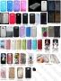Samsung Galaxy Grand I9080 I9082/Grand Neo I9060 (калъф ТПУ)